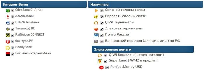 платежные системы:SpryPay