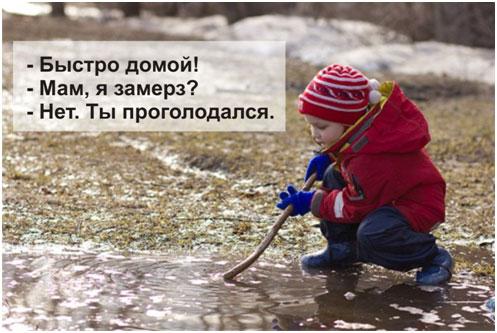 самостоятельность ребенка: принцип №1