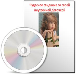 DVD007-VEB