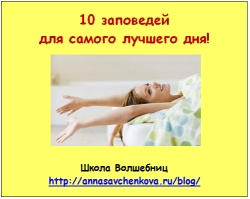 10utro