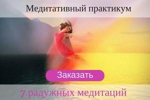 Ритуал на полнолуние «Колдовское Озеро»