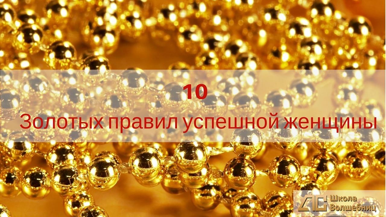 10_gold_rulls