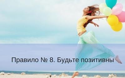 rull_8