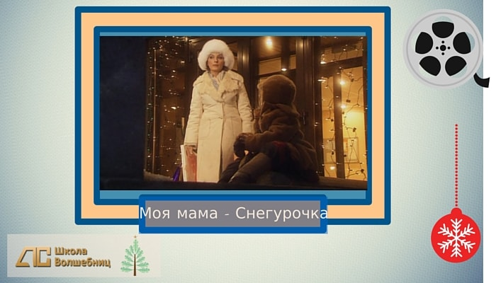 new_year_films11