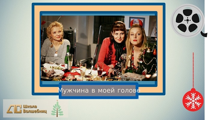 new_year_films12