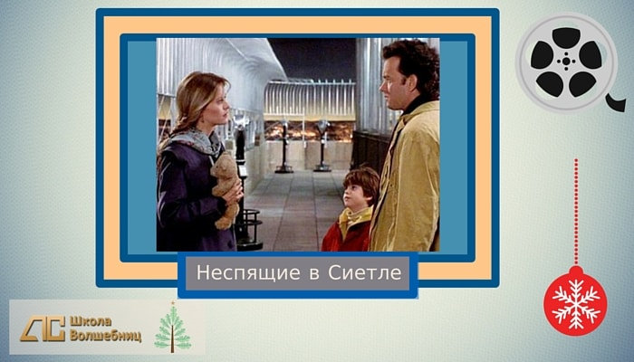 new_year_films20