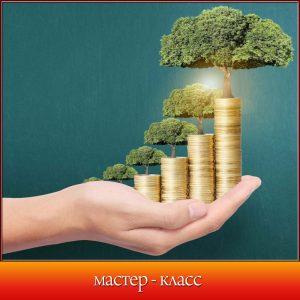 Как быстро выйти из денежного кризиса