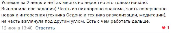 Стоп-безденежье